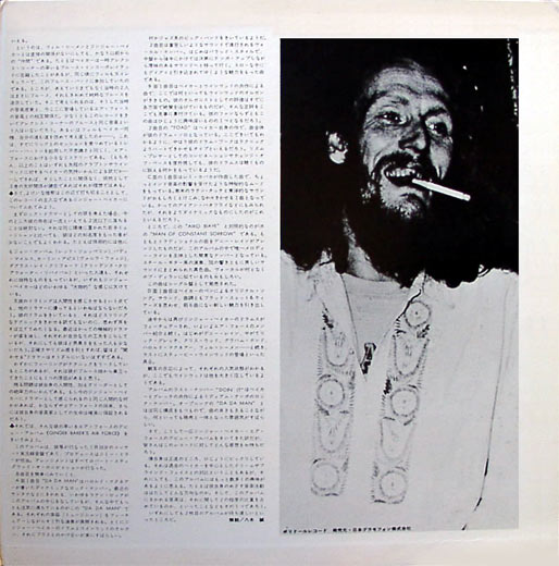 GINGER BAKER'S AIRFORCE -   AIRFORCE   (2-LP, 1970, Japan)